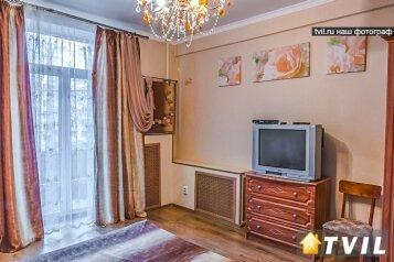 1-комн. квартира, 42 кв.м. на 4 человека, Мира, 1, Центральный район, Воронеж - Фотография 2