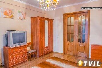 1-комн. квартира, 42 кв.м. на 4 человека, Мира, 1, Центральный район, Воронеж - Фотография 3