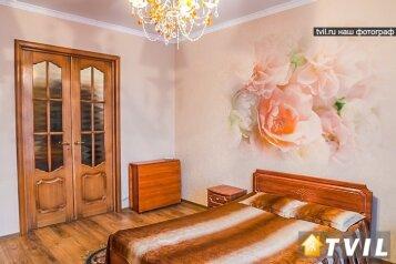 1-комн. квартира, 42 кв.м. на 4 человека, Мира, 1, Центральный район, Воронеж - Фотография 4