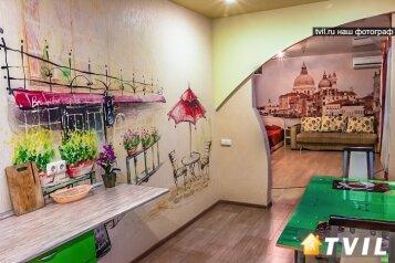 1-комн. квартира, 55 кв.м. на 5 человек, проспект Революции , 9-а, Центральный район, Воронеж - Фотография 1