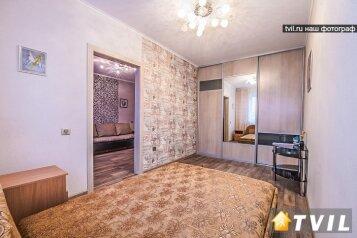 2-комн. квартира, 50 кв.м. на 2 человека, Аэровокзальная улица, Советский район, Красноярск - Фотография 2