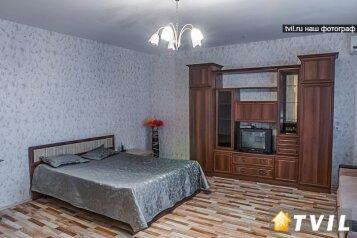 1-комн. квартира, 55 кв.м. на 5 человек, проспект Революции, 9а, Центральный район, Воронеж - Фотография 3
