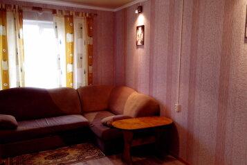 3-комн. квартира на 6 человек, улица Химиков, Ивдель - Фотография 4