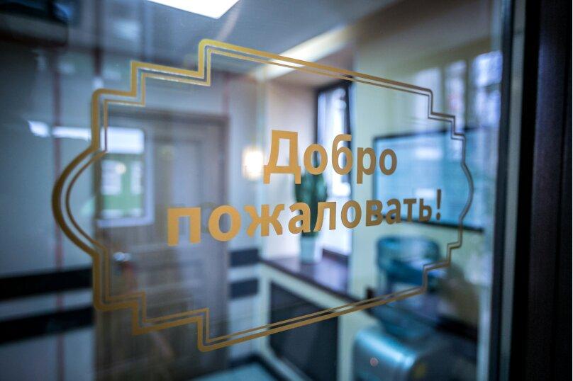 """Гостиница """"Петрозаводск"""", Красная, 28 на 42 номера - Фотография 19"""