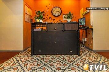 Отель, Большая Черёмушкинская улица на 17 номеров - Фотография 1