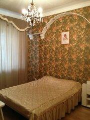 4-комн. квартира, 120 кв.м. на 8 человек, улица Петровского, Якутск - Фотография 4