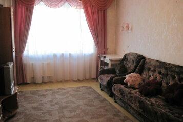 2-комн. квартира, 54 кв.м. на 5 человек, улица Героев Труда, Новосибирск - Фотография 4