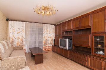 2-комн. квартира, 55 кв.м. на 3 человека, Первомайская улица, 70/14, Ленинский район, Екатеринбург - Фотография 4
