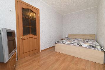 2-комн. квартира, 44 кв.м. на 6 человек, улица Щорса, 56А, Ленинский район, Екатеринбург - Фотография 1