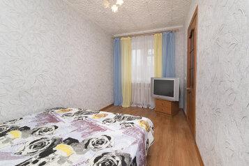 2-комн. квартира, 44 кв.м. на 6 человек, улица Щорса, 56А, Ленинский район, Екатеринбург - Фотография 3