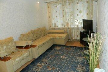 1-комн. квартира, 34 кв.м. на 2 человека, Фридриха Энгельса, Центральный район, Воронеж - Фотография 4