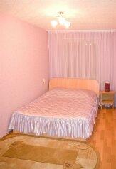 2-комн. квартира, 48 кв.м. на 4 человека, Карла Маркса, Центральный район, Воронеж - Фотография 4