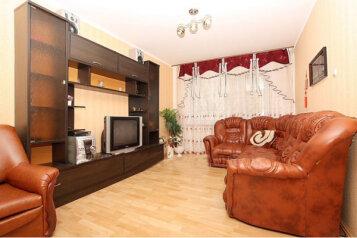 1-комн. квартира, 32 кв.м. на 3 человека, улица Дзержинского, Ленинский район, Челябинск - Фотография 1