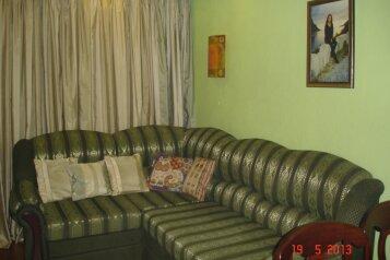 1-комн. квартира, 38 кв.м. на 3 человека, улица Челюскинцев, Октябрьский район, Мурманск - Фотография 1