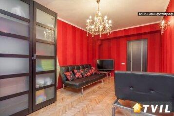 3-комн. квартира, 75 кв.м. на 6 человек, улица Земляной Вал, метро Курская, Москва - Фотография 4