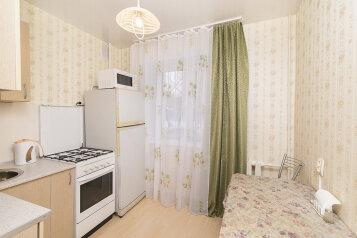 1-комн. квартира, 31 кв.м. на 4 человека, улица Мичурина, 56, Екатеринбург - Фотография 1