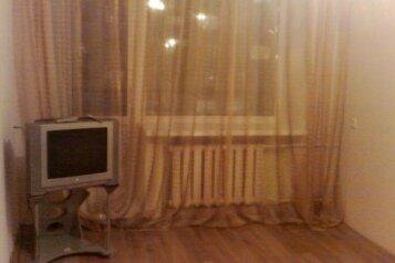1-комн. квартира, 40 кв.м. на 4 человека, улица Карла Маркса, Центральный район, Красноярск - Фотография 1