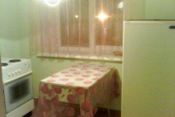 1-комн. квартира, 40 кв.м. на 4 человека, улица Карла Маркса, Центральный район, Красноярск - Фотография 3
