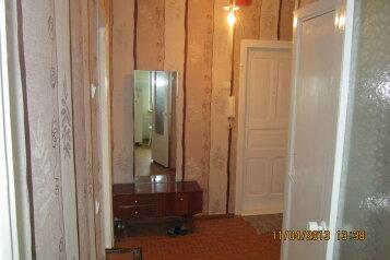 1-комн. квартира, 35 кв.м. на 2 человека, Московская улица, 48, Иристонский район, Владикавказ - Фотография 1