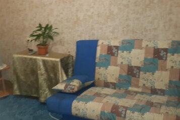 1-комн. квартира, 26 кв.м. на 4 человека, Кооперативная улица, 1, Ижевск - Фотография 2
