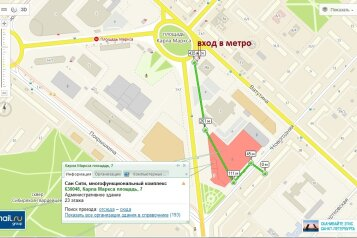 1-комн. квартира, 33 кв.м. на 4 человека, Новогодняя улица, 4/1, Площадь Маркса, Новосибирск - Фотография 3