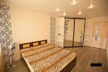 2-комн. квартира, 48 кв.м. на 4 человека, Волгоградская улица, 23А, Кемерово - Фотография 3