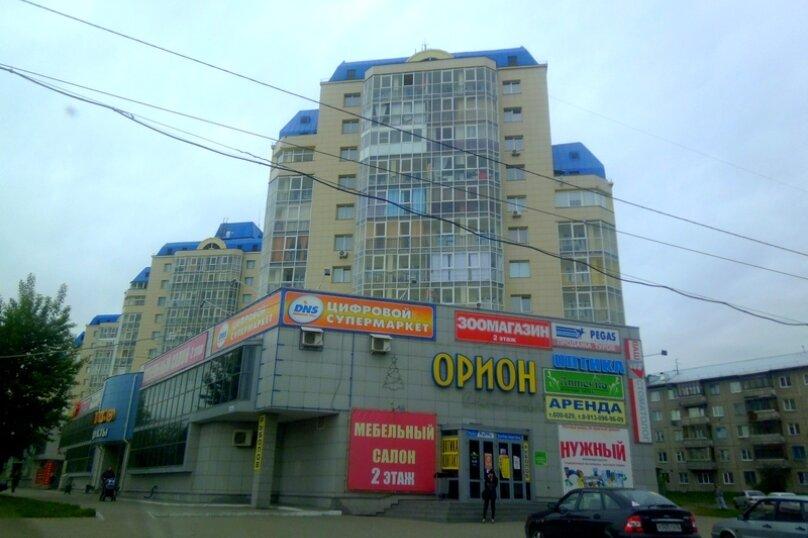 1-комн. квартира на 3 человека, улица Антона Петрова, 196, Барнаул - Фотография 2