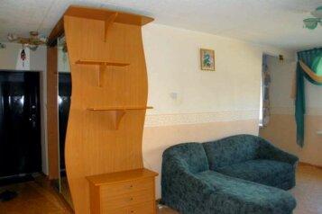 3-комн. квартира на 6 человек, Социалистический проспект, Барнаул - Фотография 2