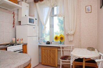 2-комн. квартира, 40 кв.м. на 2 человека, Советский проспект, 50, Центральный район, Кемерово - Фотография 2