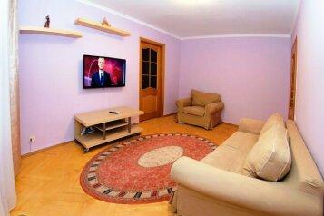 2-комн. квартира, 48 кв.м. на 4 человека, Красная улица, 21, Центральный район, Кемерово - Фотография 4
