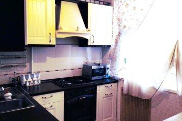 3-комн. квартира, 47 кв.м. на 5 человек, улица Ленина, 81, Ленинский район, Пермь - Фотография 4