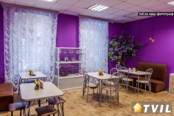 Гостиница, Кольцовская, 24 на 28 номеров - Фотография 4