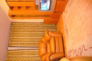 2-комн. квартира, 65 кв.м. на 6 человек, Красноармейская улица, 97, Ижевск - Фотография 1