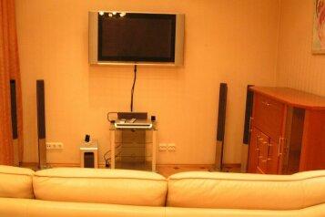 3-комн. квартира, 52 кв.м. на 6 человек, Октябрьский проспект, 36, Кемерово - Фотография 1