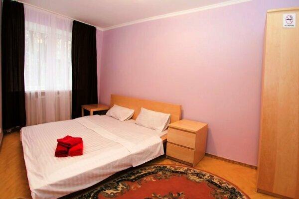 2-комн. квартира, 48 кв.м. на 4 человека, Красная улица, 21, Центральный район, Кемерово - Фотография 1