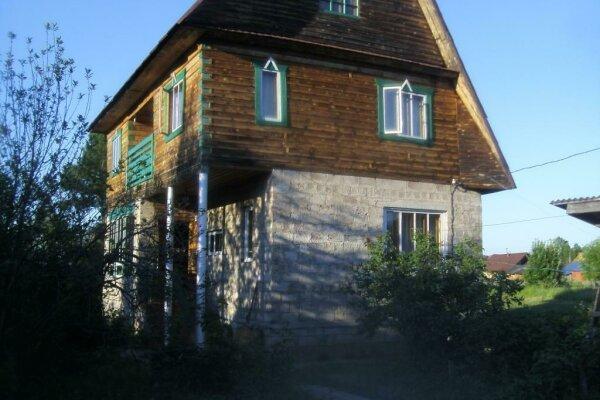 Дом с удобствами на берегу Бии, 100 кв.м. на 10 человек, 3 спальни, Береговая улица, 30, Турочак - Фотография 1
