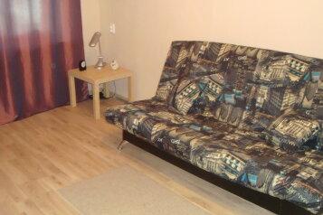 2-комн. квартира, 50 кв.м. на 4 человека, улица Котовского, 27, Новосибирск - Фотография 3