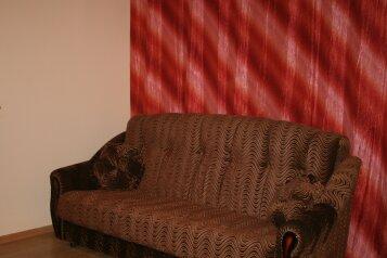 1-комн. квартира на 3 человека, улица Стальского, 2/1, Ленинский округ, Омск - Фотография 2