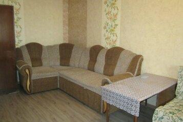 1-комн. квартира, 32 кв.м. на 3 человека, Цветной проезд, 9, Новосибирск - Фотография 1