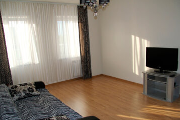 1-комн. квартира, 45 кв.м. на 2 человека, улица Дзержинского, 4, Центральный район, Кемерово - Фотография 1