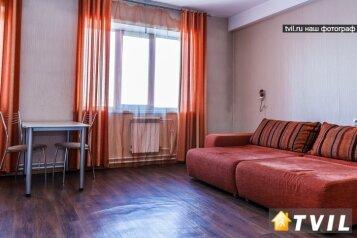2-комн. квартира, 44 кв.м. на 2 человека, ул. Желябова, 23а\1, Правобережный округ, Иркутск - Фотография 1