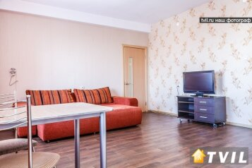 2-комн. квартира, 44 кв.м. на 2 человека, ул. Желябова, 23а\1, Правобережный округ, Иркутск - Фотография 4