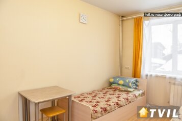 2-комн. квартира, 40 кв.м. на 4 человека, Желябова, 23А\1, Иркутск - Фотография 2