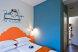 Graffiti Lux:  Номер, Стандарт, 2-местный, 1-комнатный - Фотография 41