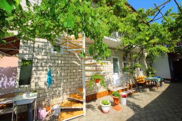Дом под ключ, 60 кв.м. на 6 человек, 2 спальни, улица Тургенева, 98Б, Анапа - Фотография 1