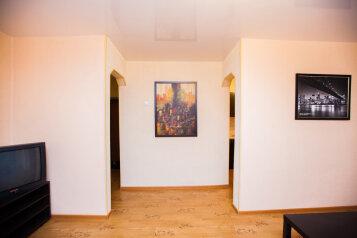 1-комн. квартира, 30 кв.м. на 2 человека, Ноградская улица, 28, Центральный район, Кемерово - Фотография 1