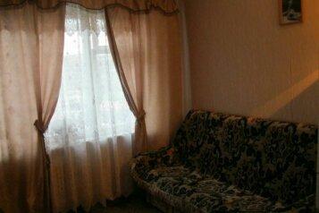 1-комн. квартира, 20 кв.м. на 4 человека, молодогвардеец, Юго-Западный район, Старый Оскол - Фотография 4