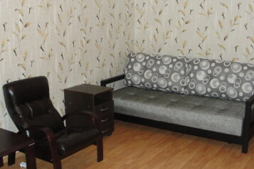 1-комн. квартира на 3 человека, улица Мильчакова, 28А, Ленинский район, Пермь - Фотография 2