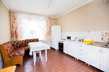 2-комн. квартира, 80 кв.м. на 4 человека, Советский проспект, 71, Центральный район, Кемерово - Фотография 4
