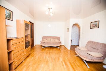 2-комн. квартира, 47 кв.м. на 4 человека, Красная улица, 21, Центральный район, Кемерово - Фотография 4